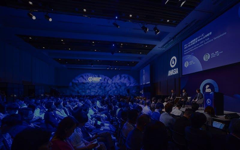 AW Asia19 2 1 - OpenX at Advertising Week Asia 2019